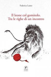 Il leone col gomitolo