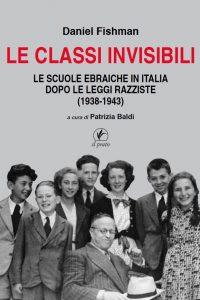 Le classi invisibili