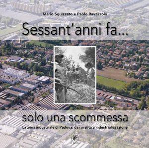 Zona industriale di Padova