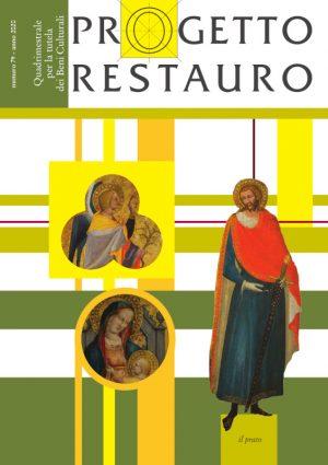Copertina Progetto restauro n. 79/2020